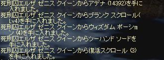 f0041853_11541987.jpg