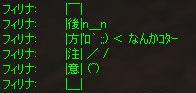 d0011454_251473.jpg