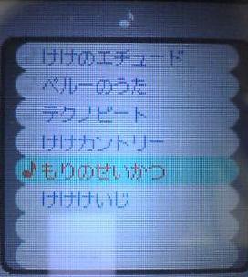 b0063760_223168.jpg