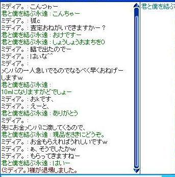 f0015462_16192169.jpg