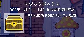 c0068266_344861.jpg