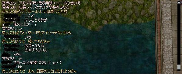f0012573_1420441.jpg