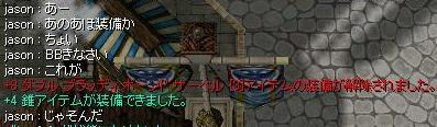 e0065378_1737657.jpg