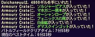 c0051884_2432551.jpg