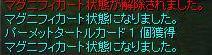 e0076285_5113877.jpg