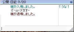 f0009297_21551897.jpg