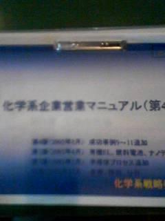 b0038505_1218162.jpg