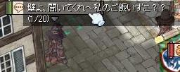 f0032808_8423490.jpg