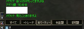 e0066610_16243144.jpg