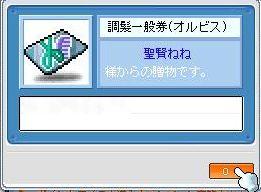 f0024312_315910.jpg