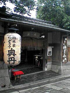 ぶらり 冬の京を行く_c0053520_0191631.jpg