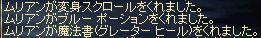 d0021920_136463.jpg
