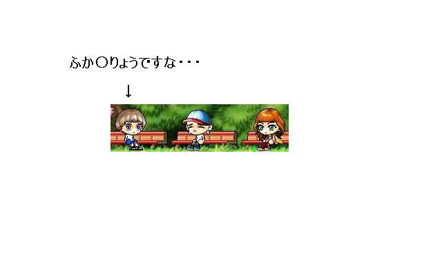 e0068038_1644281.jpg