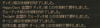 e0026746_2035353.jpg