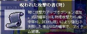 e0087258_23484945.jpg