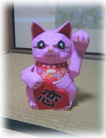 恋招き猫_e0074359_10532132.jpg