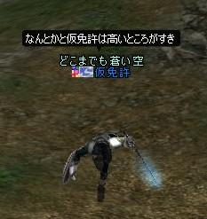 a0030061_15163865.jpg