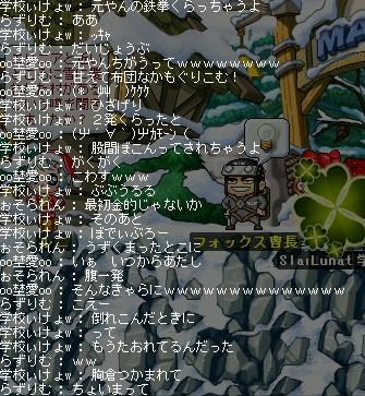 a0041961_20104599.jpg