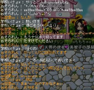 a0041961_2011435.jpg