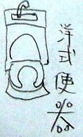 b0016168_21141258.jpg