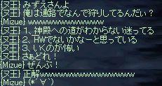 b0050075_14541879.jpg