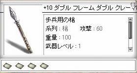 f0034175_55743100.jpg