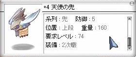 f0034175_651721.jpg