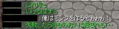 d0064984_1734494.jpg