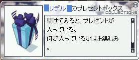 c0009992_21234593.jpg