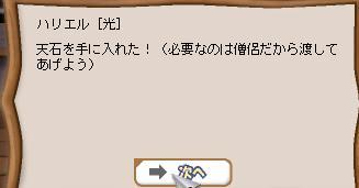 b0027699_662688.jpg