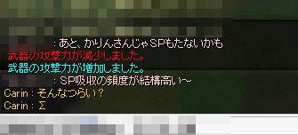 f0019599_3281518.jpg