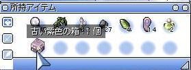 e0076602_22304023.jpg