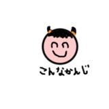 f0014011_2133423.jpg