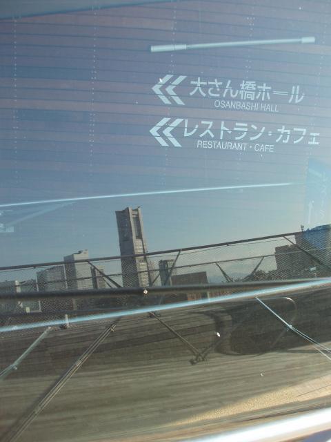 またまた大桟橋_e0077521_0272431.jpg