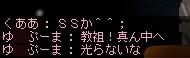 b0066123_16581317.jpg