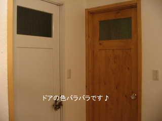 f0037726_19564236.jpg