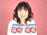 ExA-TV#15配信中 ゲストは稲村優奈ちゃん_e0025035_17503927.jpg