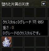 e0029836_5391122.jpg