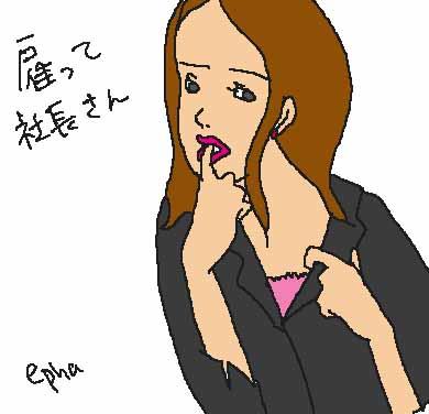 e0032940_4816.jpg