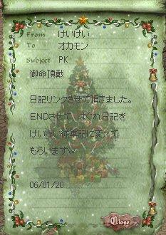 b0010543_19134153.jpg