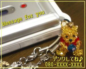 c0025852_962442.jpg