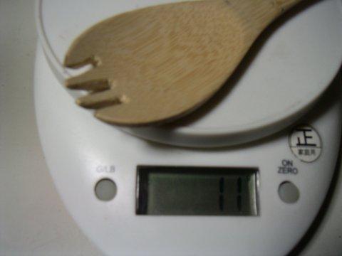 竹の先割れサジ / Bamboo spoke_e0024555_18451945.jpg