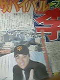 e0030764_16544735.jpg