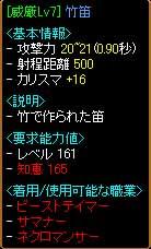 f0016964_211194.jpg