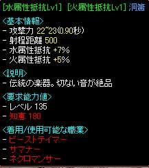 f0016964_2113825.jpg