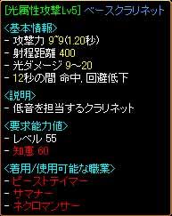 f0016964_2115134.jpg
