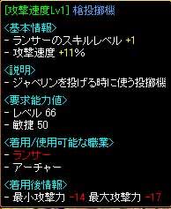 f0016964_211973.jpg