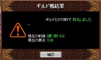 f0016964_264192.jpg