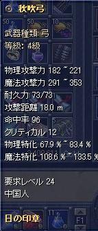 a0059871_144964.jpg