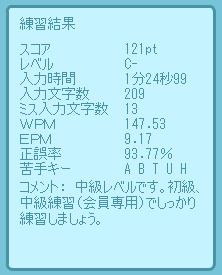 b0003577_0243619.jpg